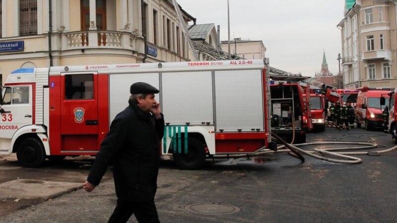 В Москве при пожаре в торговом центре погиб человек