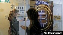 Bitcoin dövlət qarantiyasına malik deyil