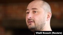 Аркадий Бабченко, Киевте кісі қолынан ажал құшқан ресейлік журналист.