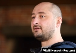 Russian journalist Arkady Babchenko (file photo)