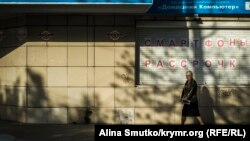 Сімферополь. Ілюстративне фото