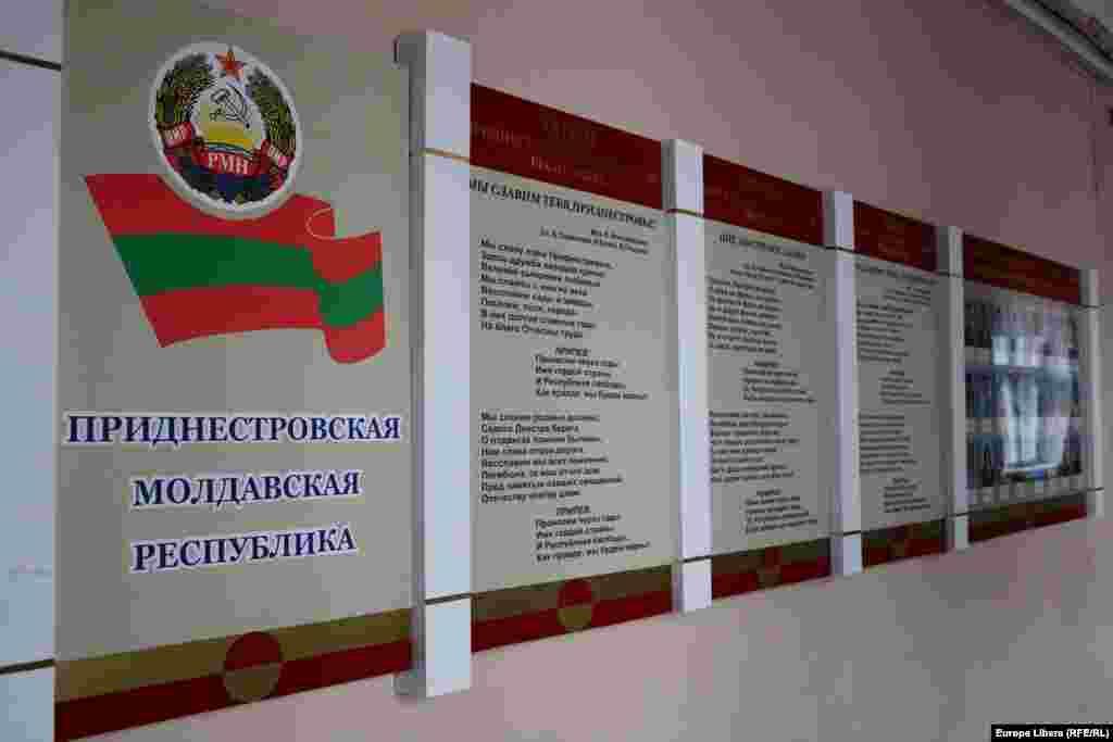 Tiraspol 2011