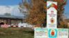 В Гюмри найден мертвым военнослужащий 102-й российской военной базы