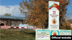 Ermənsitanın Gümrü rayonunda Rusiyanın hərbi bazası