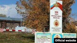 102-ая российская военная база в Армении