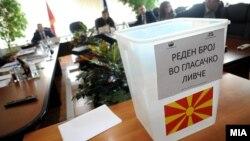 Архива - Државната изборна комисија со жребување го одреди редоследот на гласачкото ливче за предвремените парламентарни избори