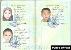 Страницы паспорта со сведениями о детях Нурлана Каматаева. Фото из социальных сетей.