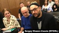 Софья Апфельбаум, Алексей Малобродский и Кирилл Серебренников в Мещанском суде