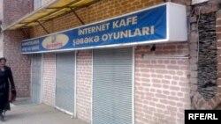 Naxçıvanda internet-klub