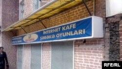 Naxçıvanda internet-klubların bağlanmasından bir həftəyə yaxın vaxt ötür