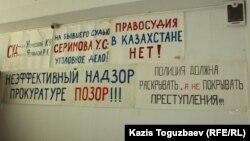 Белсенділердің конституция жайлы ұрандары. Алматы, 27 тамыз 2014 жыл.