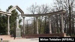 Бишкек. Дубовый парк.