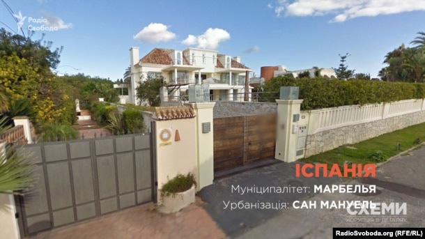 The villa belonging to Ihor Kononenko, a deputy head of the president's Bloc of Petro Poroshenko party and onetime business partner