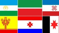 Различаете ли вы языки Поволжья?