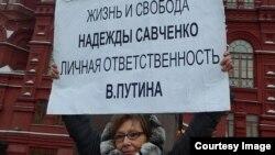 Пикет в поддержку Савченко в Москве
