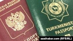 Паспорта России и Туркменистана