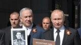 """Владимир Путин и Биньямин Нетаньяху на акции """"Бессмертный полк"""" на Красной площади в Москве. 9 мая 2018 года"""