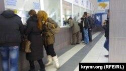 Кассы симферопольского автовокзала