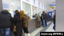 Каси сімферопольського автовокзалу