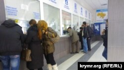 Черга в каси сімферопольського автовокзалу