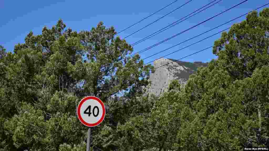 На крутій дорозі діє обмеження швидкості в 40 кілометрів на годину