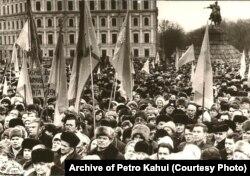 Мітинг у Києві, приурочений до Дня соборності України. 21 січня 1990 року