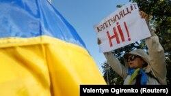 Акция против утверждения «формулы Штайнмайера» в Киеве, 2 октября 2019 года