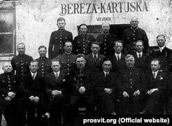 Керівництво концтабору «Береза Картузька»