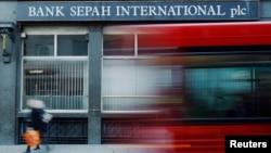 Մեծ Բրիտանիա - Իրանական Sepah International բանկի մասնաճյուղը Լոնդոնում, արխիվ