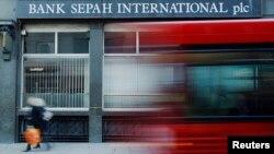 شعبه بینالمللی بانک سپه در لندن که در آستانه اجرایی شدن برجام، آمریکا متعهد به حمایت از رفع تحریم آن شده بود.