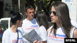 Izborna kampanja opozicije, Podgorica, Foto: Savo Prelević