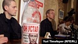 Сергей Удальцов (ортада) баспасөз жиынында. Мәскеу, 17 сәуір 2012 жыл.