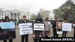 "Акция ""Россия без Путина"" у Белого дома в Вашингтоне, 31 марта 2011"