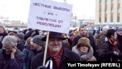 В Москве и других городах в декабре состоялись митинги с требованием честных выборов и отставки Чурова