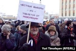 Митинг на проспекте Сахарова, 24 декабря 2011 года