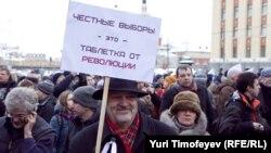 """На митинге """"За честные выборы"""" на проспекте Сахарова в Москве, 24 декабря 2011"""