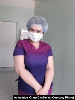 Медицинская сестра Юлия Скибенко