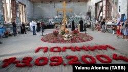 День памяти погибших при штурме школы в Беслане, захваченной террористами