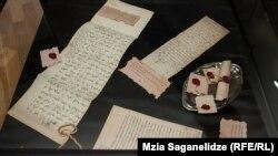 ხელნაწერები