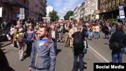 Участники «Марша равенства» в Киеве.