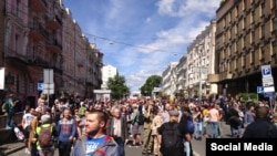 """""""Марш равенства"""" в Киеве, 12 июня 2016 года"""