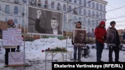Пікет пам'яті про Бориса Нємцова, Іркутськ, 28 лютого 2016 року