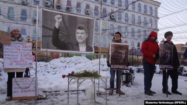 Пикет в память о Борисе Немцове (Иркутск, 28 февраля 2016 года)