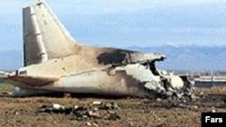 سقوط هواپيمای مسافربری خطوط هوايی کاسپين در استان قزوين، چهارشنبه ۲۵ تير ۱۳۸۸
