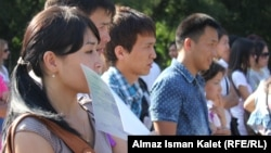 Новое поколение кыргызстанцев