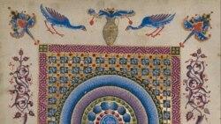 Նյու Յորքի «Մետրոպոլիտեն» թանգարանում կցուցադրվեն հայկական միջնադարյան մշակութային գանձերը