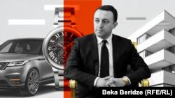 Стоимость коллекции наручных часов, принадлежащих Ираклию Гарибашвили, составляетоколо 300 000лари