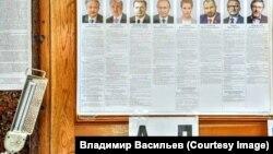"Фото: Владимир Васильев, ""Казанский репортер"""