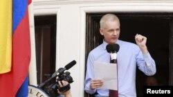 Julian Assange - Themelues i Wikileaks