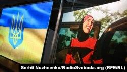 Украина -- Окуева Аминин дахарна лерина хиллачу гайтамехь даьккхина сурт. 2017 шо.